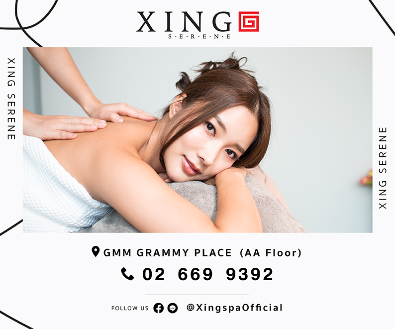 0045-xing spa gmm grammy place